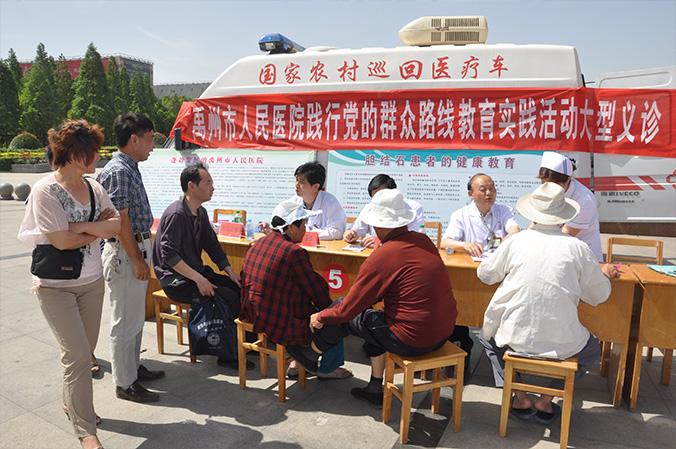 5月26日,院党委组织专家到禹王广场开展义诊活动