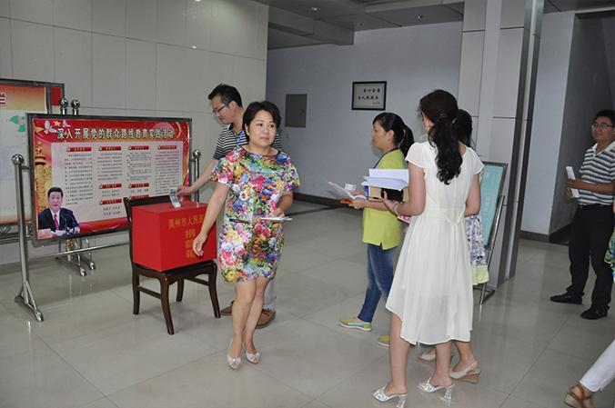 6月6日,行财支部全体党员干部为贫困职工方淑景捐款